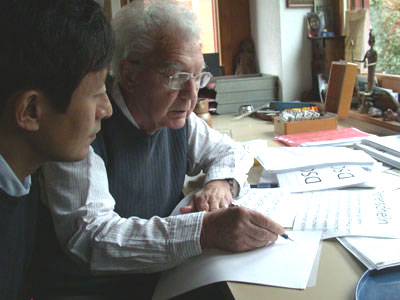 Adrian Frutiger and Akira Kobayashi discuss the typeface´s development