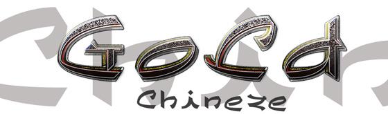 Linotype Chineze
