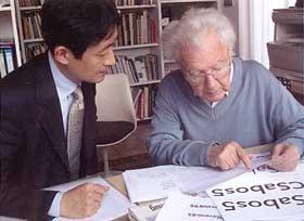 A. Frutiger and A. Kobayashi